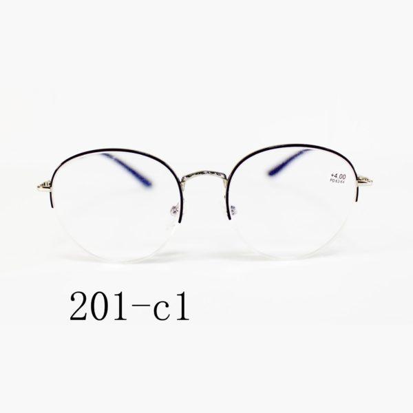 201-c1-1