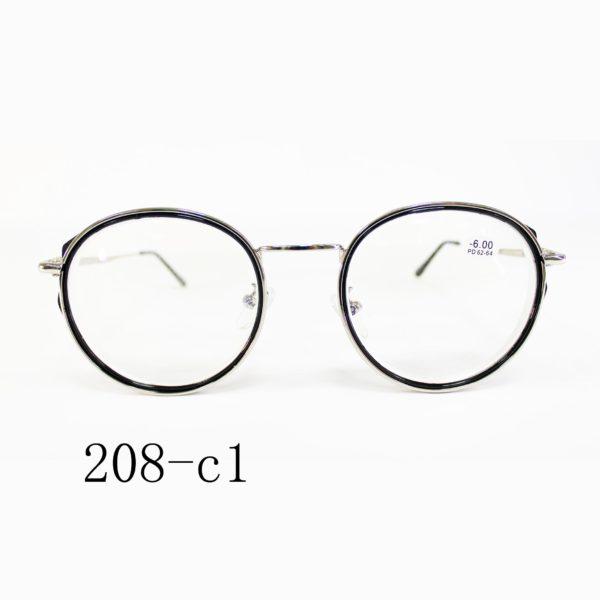 208-c1-1
