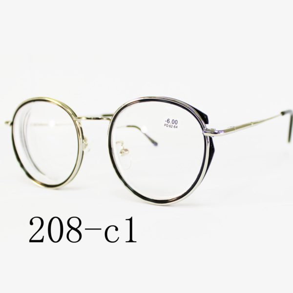 208-c1-2