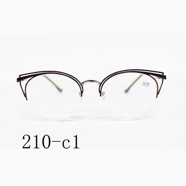 210-c1-1