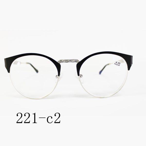 221-c2-1