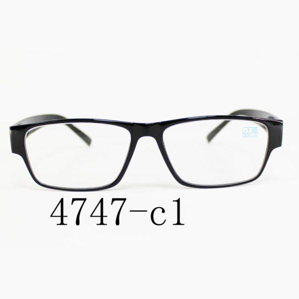 4747-c1-1