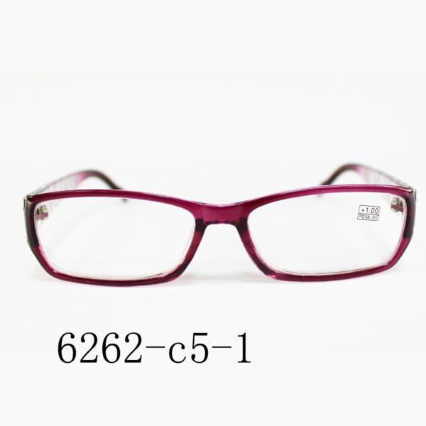 6262-c5-1