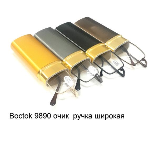 Boctok 9890 очик ручка широкая