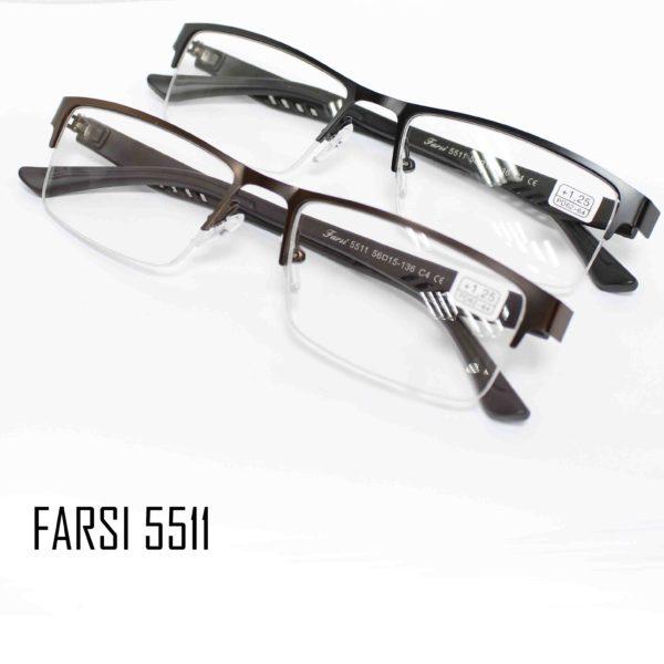 FARSI 5511-1