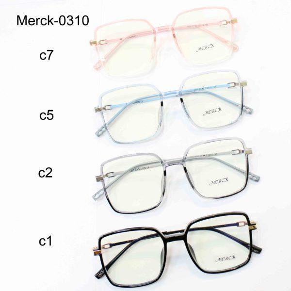 Merck-0310-1