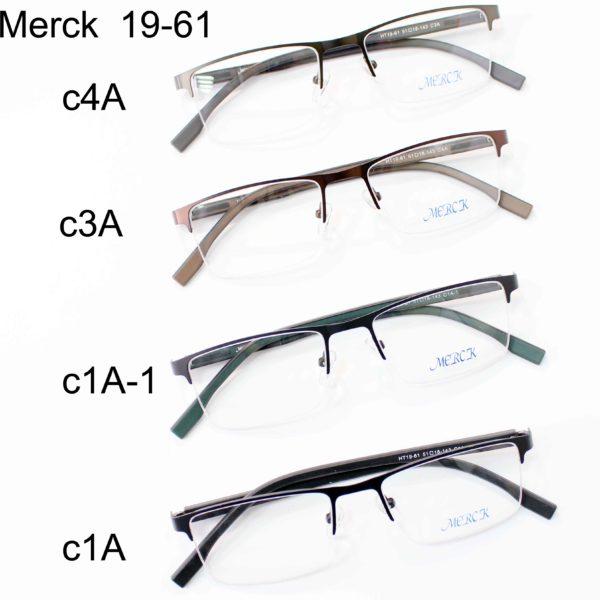 Merck 19-61-1