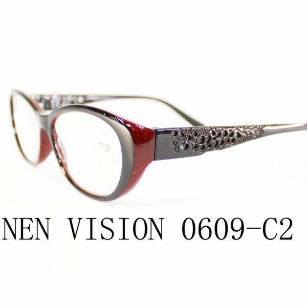 NEN VISION 0609-C2-2