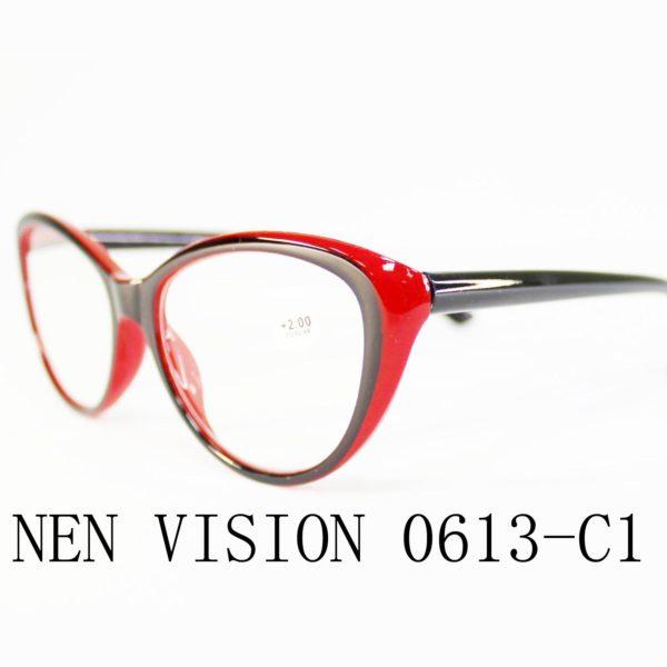 NEN VISION 0613-C1-2