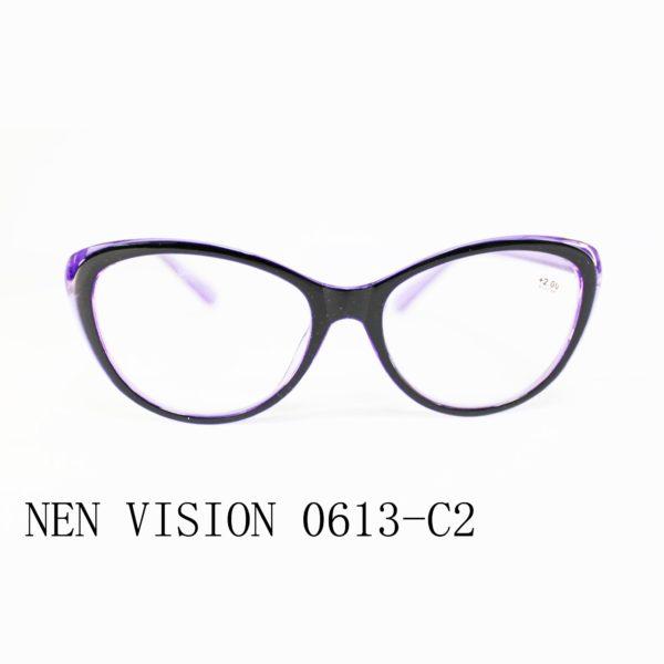 NEN VISION 0613-C2-1