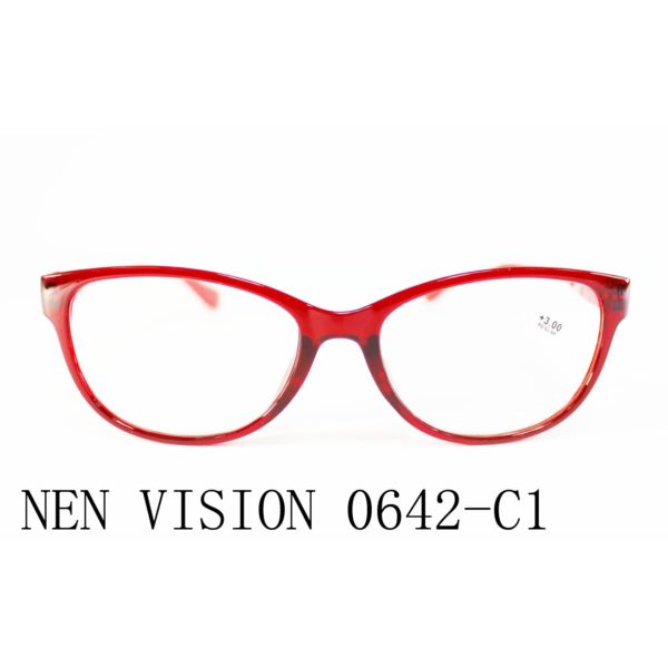 NEN VISION 0642-C1-1
