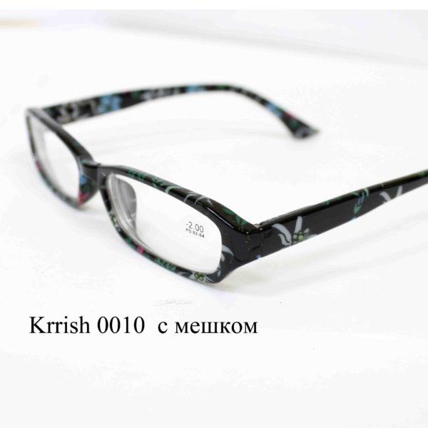 Krrish 0010 с мешком -1