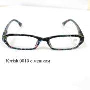Krrish 0010 с мешком -2