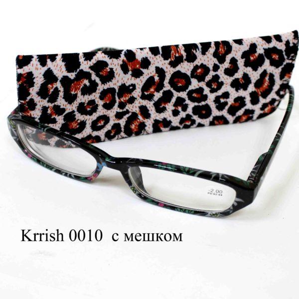 Krrish 0010 с мешком -3