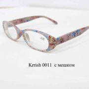 Krrish 0011 с мешком -1