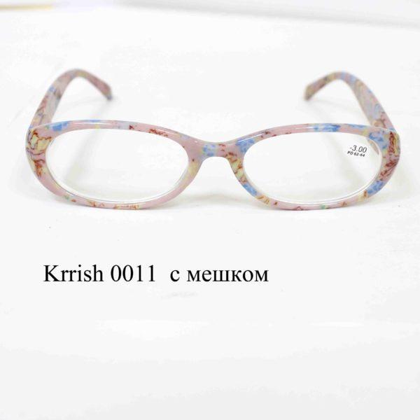 Krrish 0011 с мешком -2