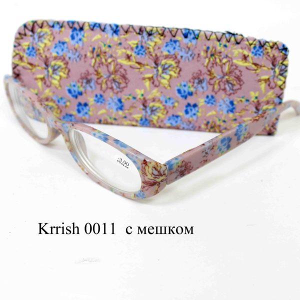 Krrish 0011 с мешком -3