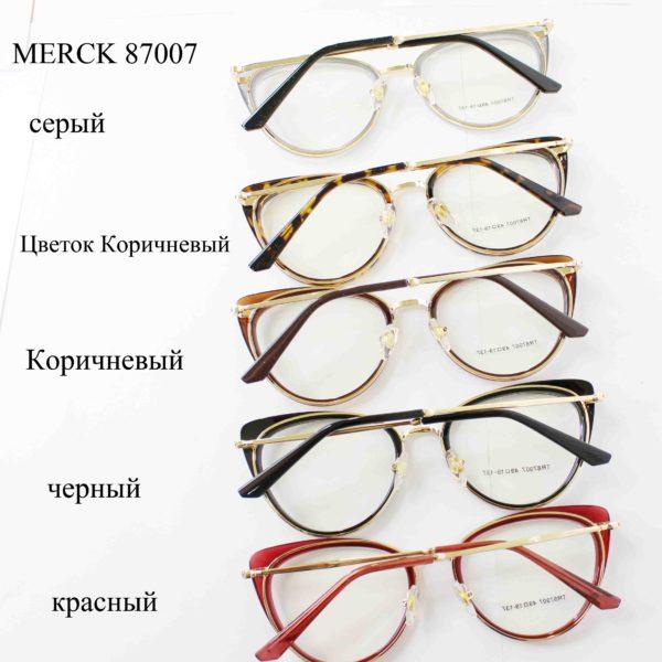 MERCK 87007-2