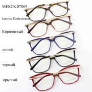 MERCK 87009-2