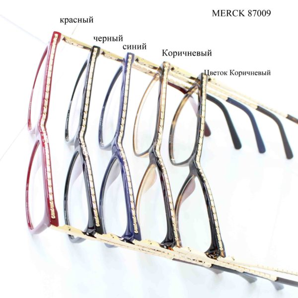 MERCK 87009-3