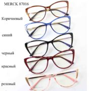 MERCK 87016-1