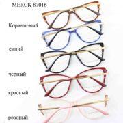 MERCK 87016-2