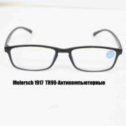 Melorsch 1917 TR90-Антикомпьютерные-1
