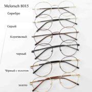 Melorsch 8015-1