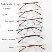 Melorsch 8015-2
