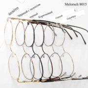 Melorsch 8015-3