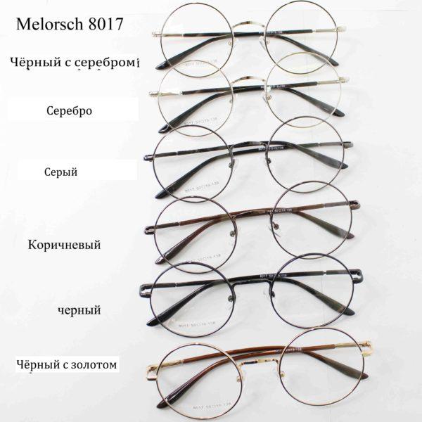 Melorsch 8017-1