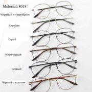 Melorsch 8018-1