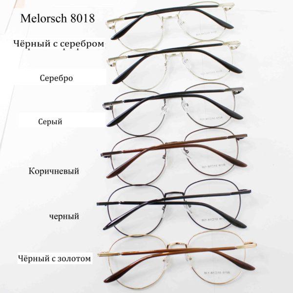 Melorsch 8018-2
