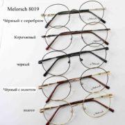 Melorsch 8019-1