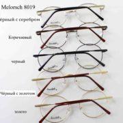 Melorsch 8019-2