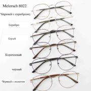 Melorsch 8022-1