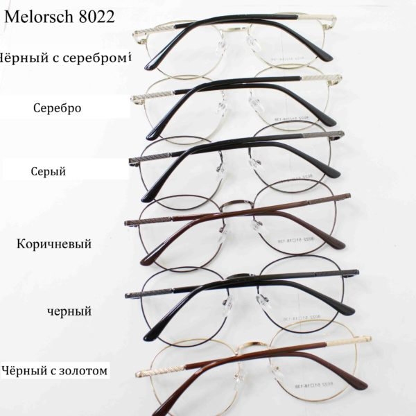 Melorsch 8022-2