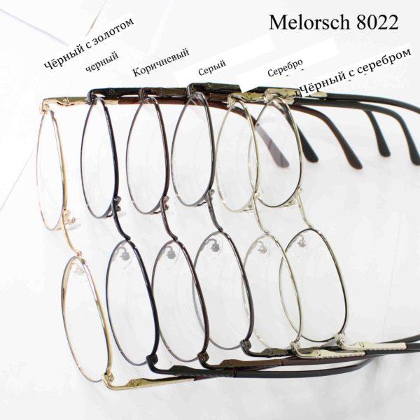 Melorsch 8022-3