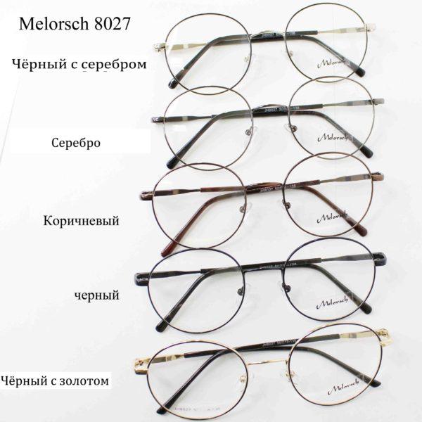 Melorsch 8027-1