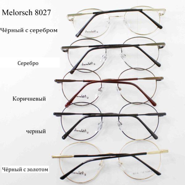 Melorsch 8027-2