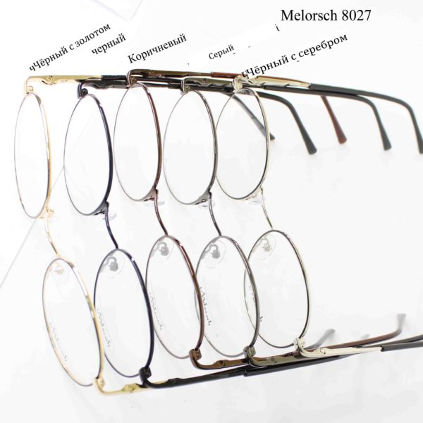 Melorsch 8027-3