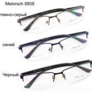 Melorsch 8808-1
