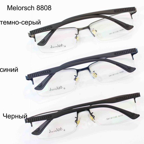 Melorsch 8808-2