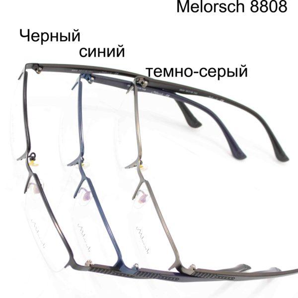 Melorsch 8808-3