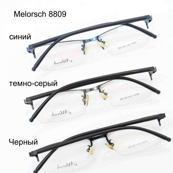 Melorsch 8809-2