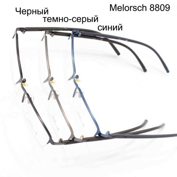 Melorsch 8809-3
