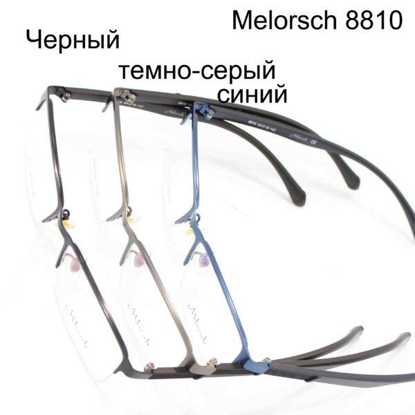 Melorsch 8810-3