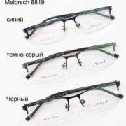 Melorsch 8819-1