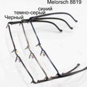 Melorsch 8819-3