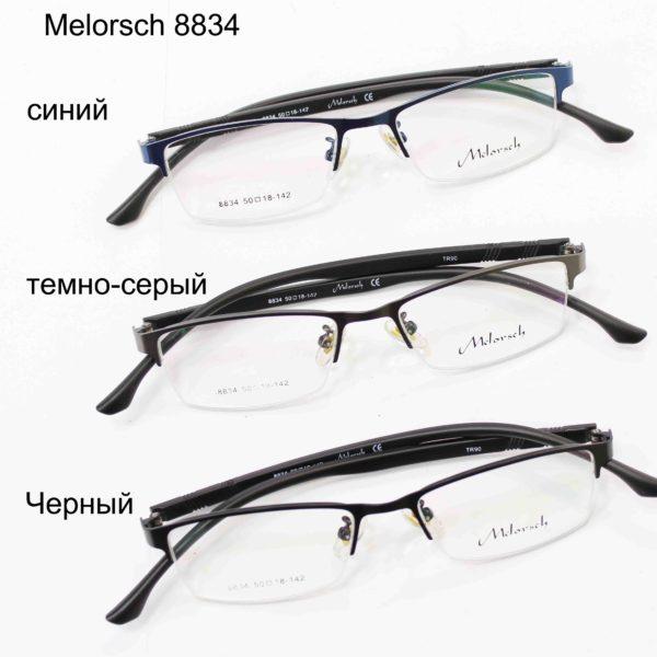 Melorsch 8834-1